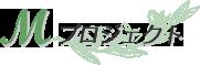 大家から直接借りる お得な津市桜橋の月極駐車場 賃貸アパートのMプロジェクト